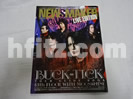 BUCK-TICK NEWS MAKER