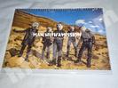 マンウィズ壁掛けカレンダー