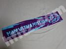 マンウィズ・マフラータオル 紫×水色 買取価格