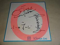 小田和正直筆サイン色紙