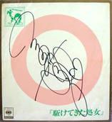 三田寛子直筆サイン色紙