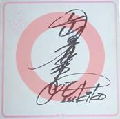 岡田有希子直筆サイン色紙