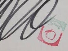 菊地桃子スタンプ